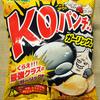 山芳製菓 ポテトチップス K.O.パンチ!!ガーリック味