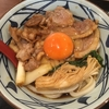 丸亀製麺に鴨すき焼きうどんが登場!値段や食べた感想は!?