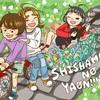 【ネタバレ注意】「SHISHAMO NO YAON!!! 2021 EAST&WEST」& START UP!! -ロックの春2021- & VIVA LA ROCK 2021 & OSAKA METROCK 2021 セットリスト