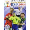 2002年日韓ワールドカップ