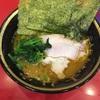 横浜のラーメン超人気店。吉村家に実際に食べに行ってきた
