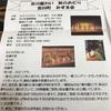 京都で着物を着て歌舞練場にご一緒しませんか。