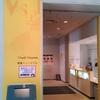SKIPシティ 彩の国 ビジュアルプラザ 映像ミュージアムへ行ってきました 大おじゃる丸博