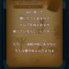 イベント「海賊のお宝探し」マップ4枚目のミッション内容!