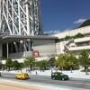 東京スカイツリーGW休業!2021年ゴールデンウィーク緊急事態宣言で営業自粛