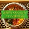 """済州少女さみちゃんのおすすめ済州Cafe """"レゴカフェ"""""""