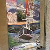 「岐阜公園」から「金華山ロープウェー」で「岐阜城」に行ってきました!