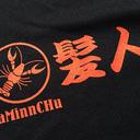 CaMinnCHu's blog