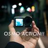 【DJI OSMO ACTION】最新4Kアクションカムのハンズオンレビュー