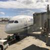 ハワイと日本間、旅行者の入国制限が緩和されました。そして9ヶ月ぶりに帰国です。