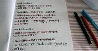 書くだけで集中力も意欲もアップ! 作業をぐいぐい進めたくなる魔法の「タスク管理ノート」