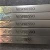 ネスプレッソ マスターオリジンシリーズ 2018年9月4日ついに発売!