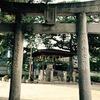 【菅原神社】博多/美野島に道真公が残した足跡