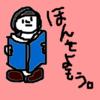 おうち英語 英語絵本読んでみませんか。