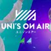 櫻坂46・日向坂46 音楽アプリ UNI'S ON AIR(ユニゾンエアー)を1年間プレイして
