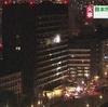 熊本市役所10階で火事