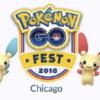 7月14日15日 ポケモンGO FEST のシカゴ開催時に日本で起こることをまとめたぞっ!