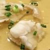 アカハタの潮汁の作り方レシピ|あっさり透き通ったスープに仕上がります