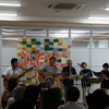 「よしだよしこ コンサート」 終了!