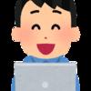 【プレゼント企画】我が家にMacBook Airが届きました!【到着】