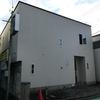 【家を建てよう】ついに足場の撤去が完了!外観全体が見えました