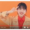 アンジュルム「SHAKA SHAKA TO LOVE」MVの感想とか
