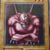 遊戯王初期コレクション編② BOOSTER1 をコレクター目線で解説!