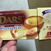 セブンイレブン限定  森永チョコレート ダース チーズタルト 食べてみました