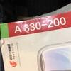 【飛@上海】中国国際航空CA930で成田から上海へ、めっちゃ揺れるやんA330-200
