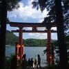 箱根駅伝、青山学院がビックリタイムで優勝しました。