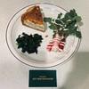 春を味わう「ホタテ貝と筍のキッシュ」【AUX BACCHANALES】