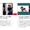 はてなブログで任意の画像をサムネイルにする方法