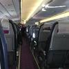 アイスランドの格安航空会社WOWエアの搭乗レビュー