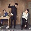 【トンデモ設定ww】韓国情報メディアにいる私がおすすめする最新人気韓国ドラマ