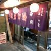 寿司 堺魚市場@堺