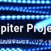 AIを活用したICO!?「Jupiter COIN(ジュピターコイン)」取引所・最新情報|仮想通貨ニュース