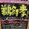 長崎大学歯学部准教授、鵜飼孝先生に歯周病の講義を行っていただきました。