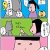 【子育て漫画】やっぱり擬態語がおかしい小学生