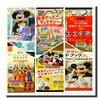 東京ディズニーリゾートのガイドブック6冊を読み比べ!