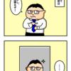 【第17話】そして復職へ