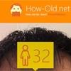 今日の顔年齢測定 237日目