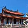 「彰化孔子廟(Temple of Confucius, Changhua)」他~彰化駅から炎天下の中暫しの散策!!