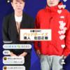 グノシーQ速報 Yahoo!のライブクイズ ワイキュー激減!参加者少ない!