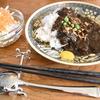 大阪「軽食エーボン」4席しかない素晴らしいハヤシライス