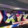 塗り替えた先の将来図〜SEXY ZONE repainting tour 2018 備忘録〜