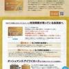 クレジットカードの解約手続き(セブンカード編)