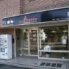 国内初の会員制コインランドリー、2号店がオープン。洗濯代行の「預け放題プラン」スタート!