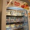 【珍自販機】エム・ヴィ・エムのカットリンゴ自販機。アップルスイーツを食してみた!!