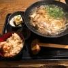 439. かすうどん@しゃかりき432゛(大阪・福島):油かすを初めてじっくり味わう!
