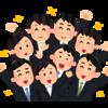 ジョニーとのび太のインターンシップ【21卒リアルタイム就活奮闘記】